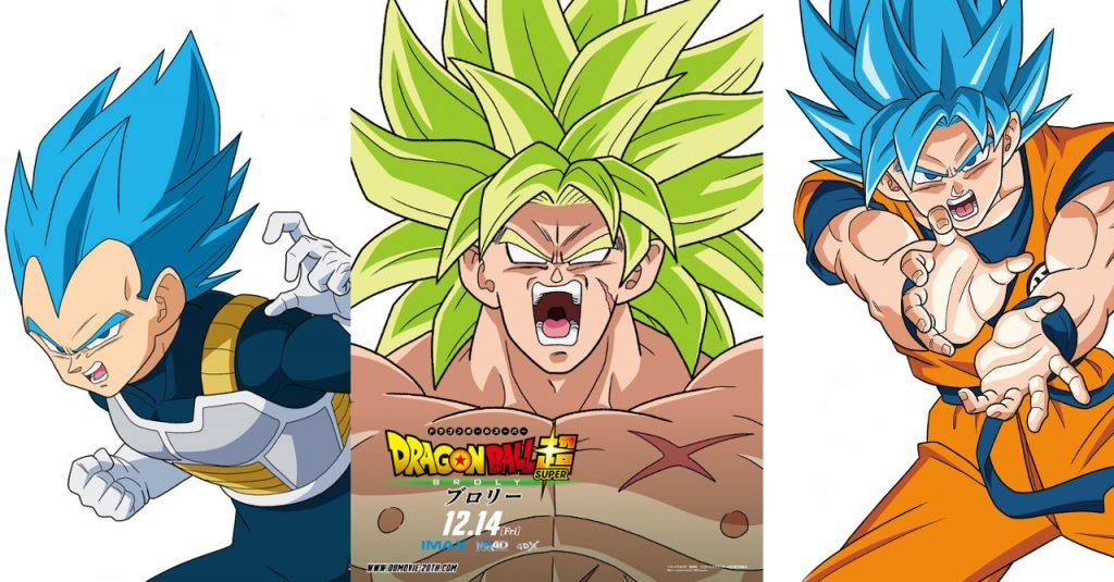 Dragon Ball Super : Broly 2