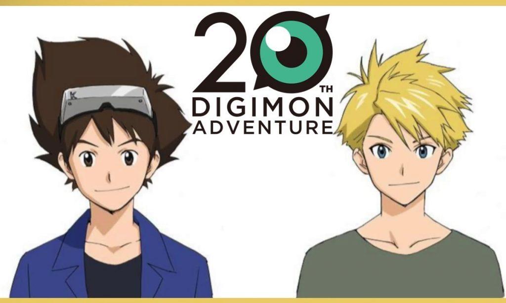 Digimon le Film 1