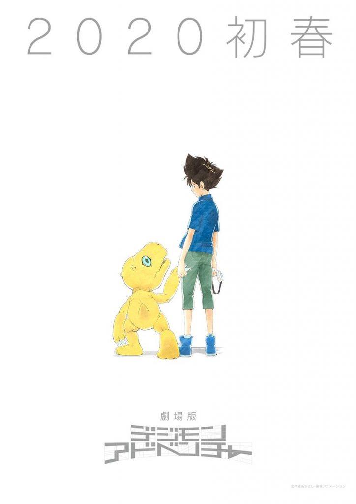 Digimon le Film 2