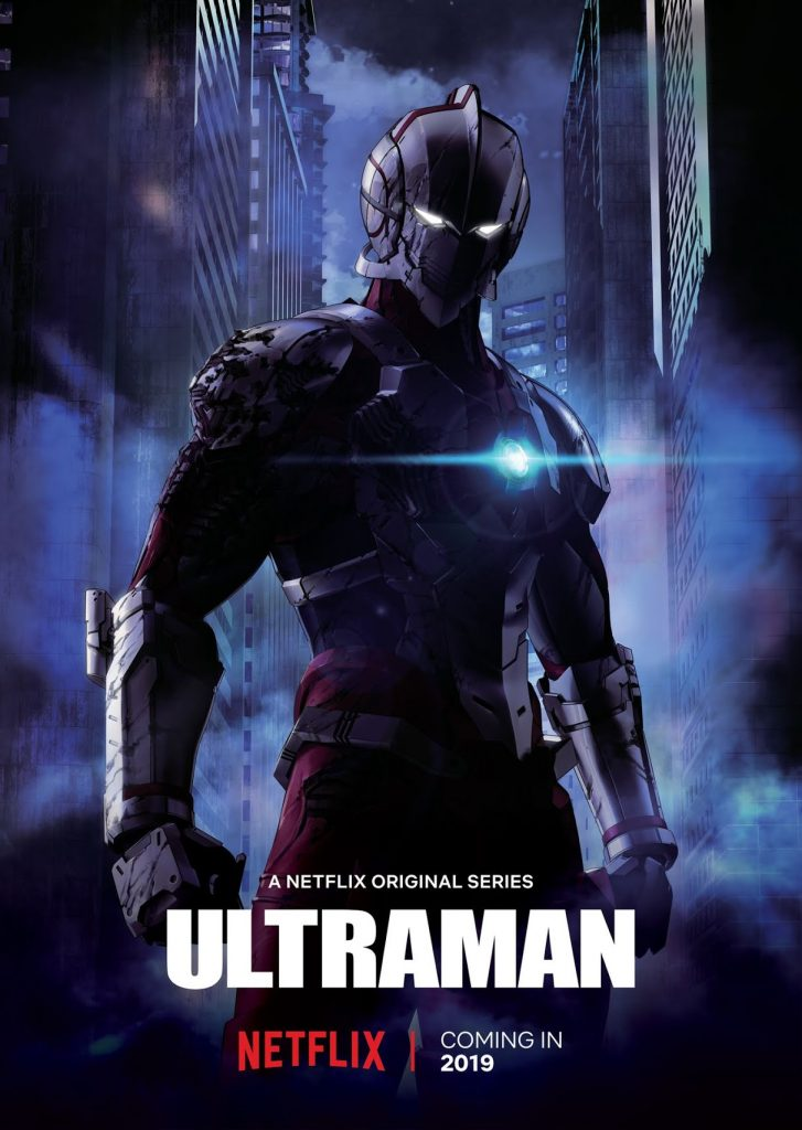 Ultraman 3