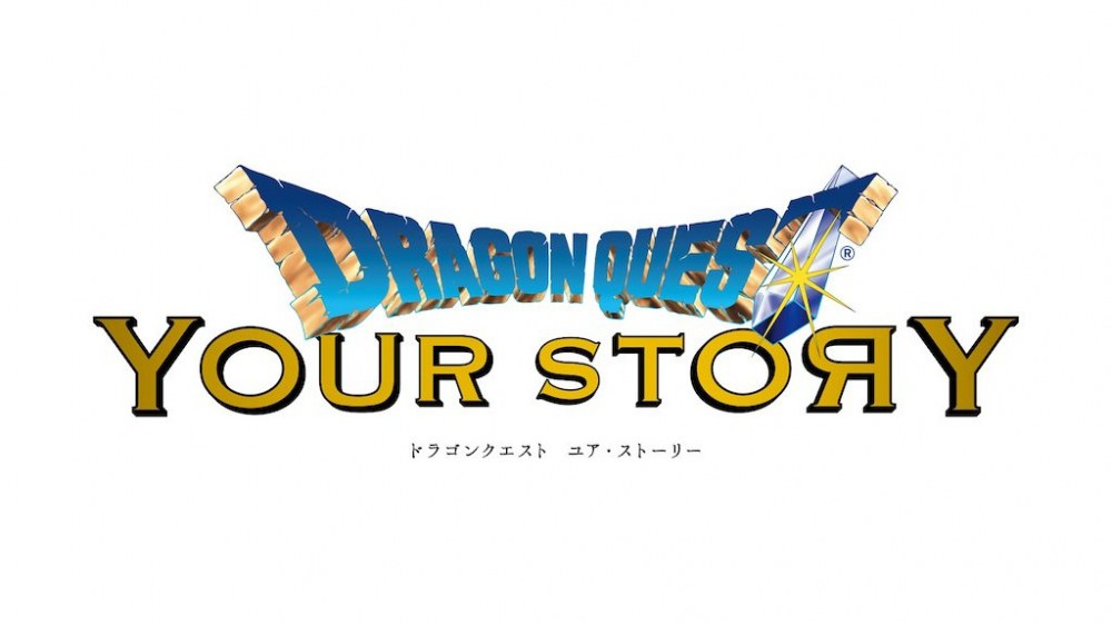 Dragon Quest Your Story - Bande Annonce 1