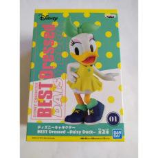 Figurine Q Posket Disney Daisy Best Dressed